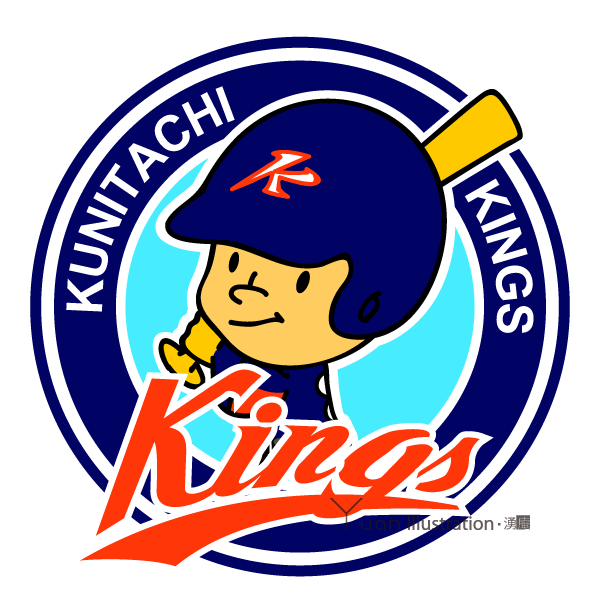 Team logo : Title : Kunitachi Kings Baseball team character / 国立キングス チームキャラクター Illustrator : Junichi Shimura / *It is held in a private collection of Kunitachi Kings. Aate : 2010 Art : Disital