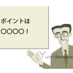 Title : Speaker / 講演の登壇者